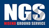 Niseko Ground Service